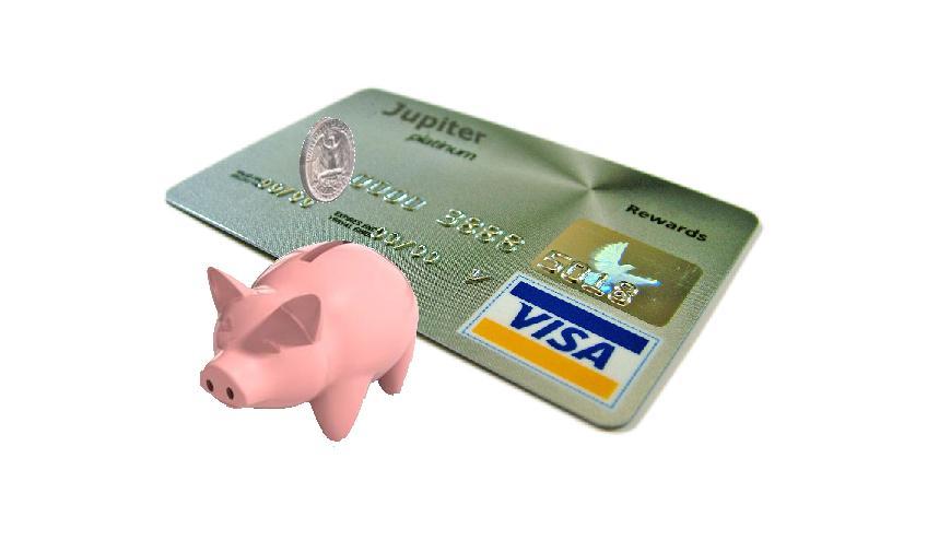 Aunque tu tarjeta  tenga una tasa baja, no te confíes