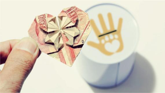 Donaciones, altruismo de deducible de impuestos
